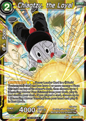 Chiaotzu, the Loyal - P-157 - PR