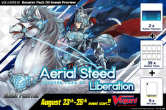 V Booster Set 05 - Aerial Steed Liberation Sneak Preview