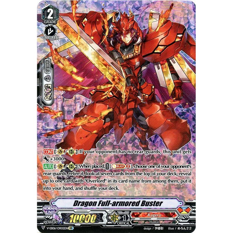 Dragon Full-armored Buster - V-EB06-OR02E - OR