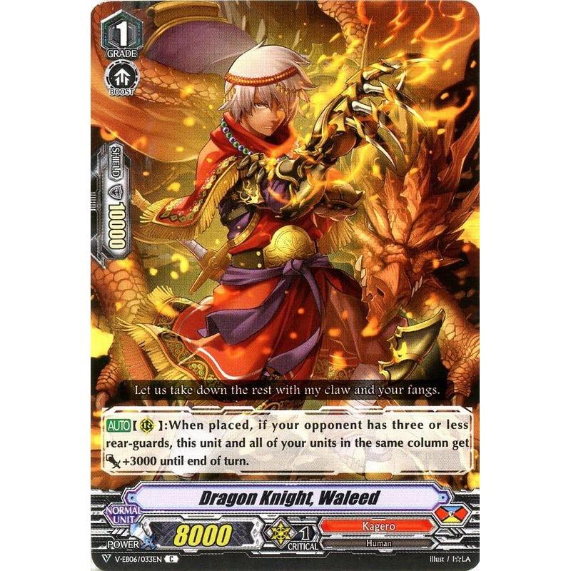 Dragon Knight, Waleed - V-EB06/033EN - C