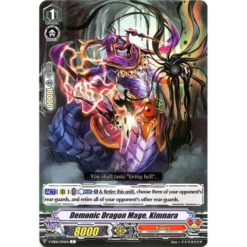 Demonic Dragon Mage, Kimnara - V-EB06/034EN - C