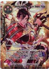 Ushuah, the Swordsman of Eternal Flame - AOA-039 - SR - Full Art