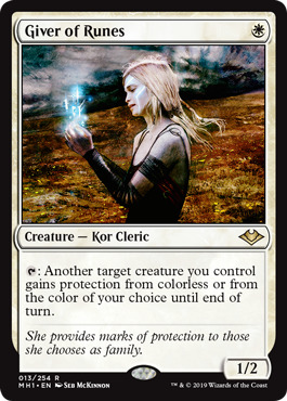 Giver of Runes - Foil