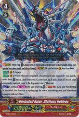 Unrivaled Ruler, Gluttony Nebiros - V-SS01/015EN - RRR
