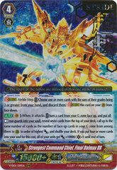 Strongest Command Chief, Final Daimax DX - V-SS01/019EN - RRR - Hot Stamp