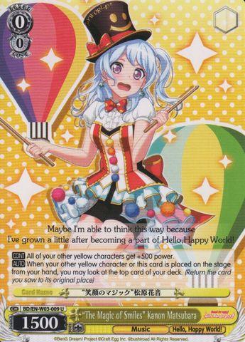 BD/EN-W03-009 U The Magic of Smiles Kanon Matsubara
