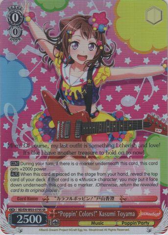 BD/EN-W03-079S SR Poppin Colors! Kasumi Toyama