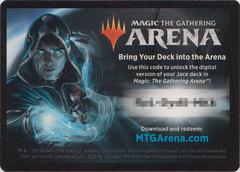 MTG Arena Code Card - Jace Planeswalker Deck