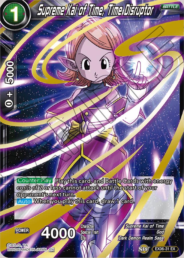Supreme Kai of Time, Time Disruptor - EX06-31 - EX - Foil