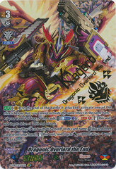 Dragonic Overlord the End - V-EB07/XV01EN - XVR
