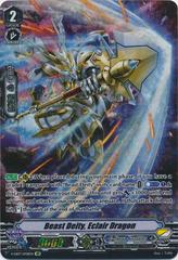 Beast Deity, Eclair Dragon - V-EB07/SP08EN - SP