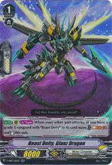 Beast Deity, Glanz Dragon - V-EB07/015EN - RR