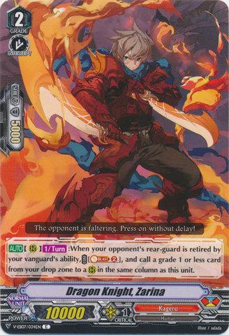 Dragon Knight, Zarina - V-EB07/034EN - C