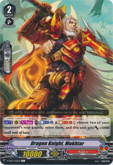 Dragon Knight, Mukhtar - V-EB07/036EN - C