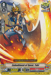 Embodiment of Spear, Tahr - V-EB07/043EN - C