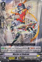 Warrior of Chakram - V-EB07/046EN - C
