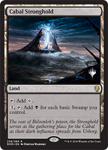Cabal Stronghold - Promo Pack