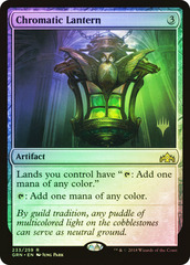 Chromatic Lantern - Foil - Promo Pack