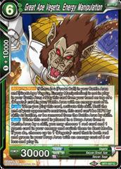 Great Ape Vegeta, Energy Manipulation - BT7-057 - C