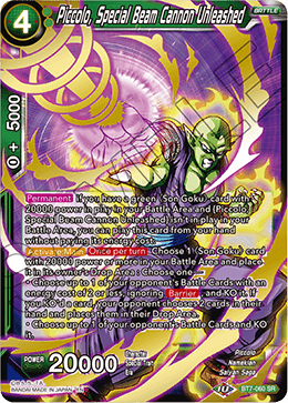 Piccolo, Special Beam Cannon Unleashed - BT7-060 - SR