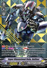 Super Dimensional Robo  Dailiner - V-EB08/SV01EN - SVR