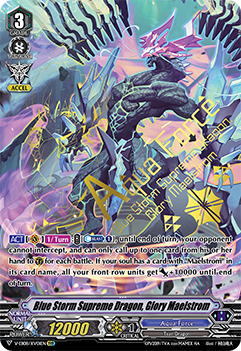 Blue Storm Supreme Dragon  Glory Maelstrom - V-EB08/XV01EN - XVR