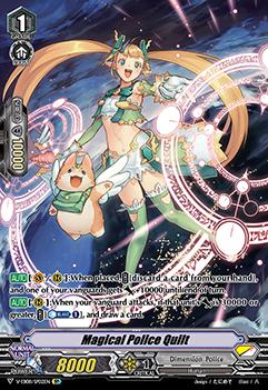 Magical Police Quilt - V-EB08/SP02EN - SP