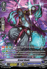 Greed Shade - V-EB08/SP03EN - SP