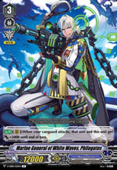 Marine General of White Waves, Philogatos - V-EB08/029EN - R