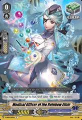 Medical Officer of the Rainbow Elixir - V-EB08/063EN - C