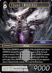 Chaos (MOBIUS) - 9-123L - Foil