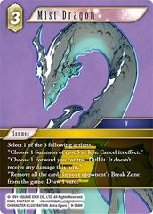 Mist Dragon - 9-068H