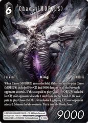 Chaos (MOBIUS) - 9-123L - Full Art