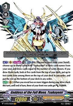 Goddess of the Full Moon, Tsukuyomi - V-BT05/002EN - VR