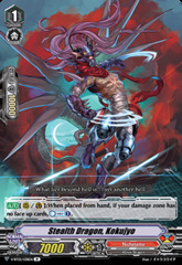 Stealth Dragon, Kokujyo - V-BT05/038EN - R