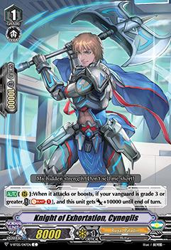 Knight of Exhortation, Cynegils - V-BT05/047EN - C