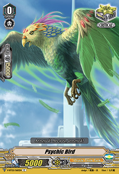 Psychic Bird - V-BT05/060EN - C