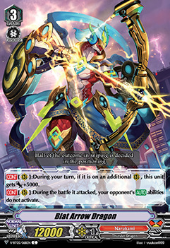 Blat Arrow Dragon - V-BT05/068EN - C