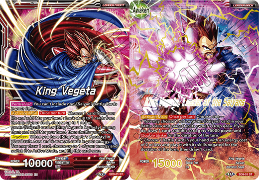 King Vegeta // King Vegeta, Leader of the Saiyans - SD9-01 - ST