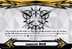 Imaginary Gift [Accel II] - V-GM2/0002EN - PR