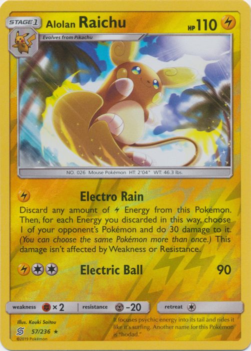 Reverse Holo Shiny ALL SETS YOU CHOOSE Pokemon Single Cards Holo