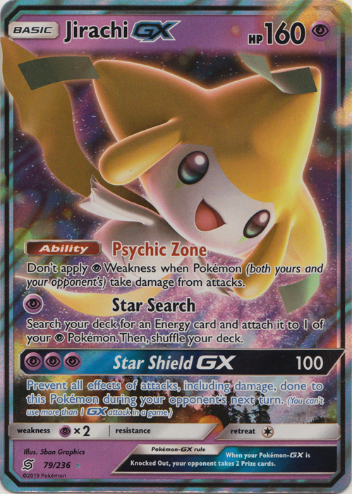 Cherish Ball 191//236 Unified Minds Pokemon Card Uncommon NM