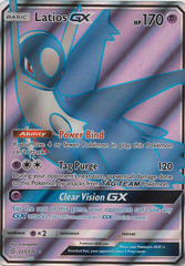 Latios GX - 223/236 - Full Art Ultra Rare