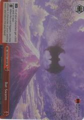 Bat Swarm - BNJ/SX01-060R RRR