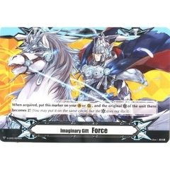 Imaginary Gift [Force II] - Solitary Knight, Gancelot - V-GM2/0014EN - PR