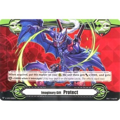 Imaginary Gift [Protect II] - Shura Stealth Dragon, Jamyocongo - V-GM2/0018EN - PR