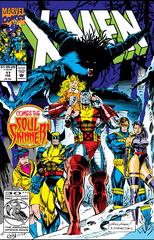 True Believers X-Men Kwannon #1 (STL134409)