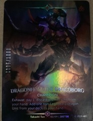 Dragonholt, the Dracoborg (Serial Numbered)