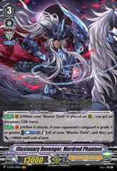 Illusionary Revenger, Mordred Phantom - V-BT06/001EN - VR
