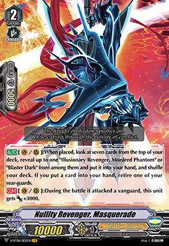 Nullity Revenger, Masquerade - V-BT06/002EN - VR